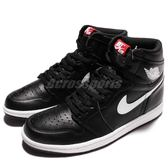 Nike Air Jordan 1 Retro High OG 黑 白 皮革 喬丹1代 基本款 男鞋【PUMP306】 555088-011