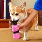 狗狗水壺外出寵物飲水器掛式金毛泰迪狗喂水器喝水器便攜水杯水瓶第七公社