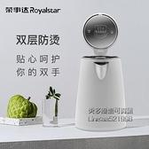 大容量電熱水壺家用燒水壺自動斷電304不銹鋼開水壺雙層 小艾時尚NMS