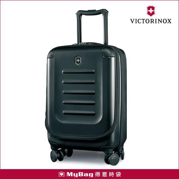 Victorinox 瑞士維氏 行李箱 Spectra 2.0 黑色 20吋 前開式登機箱 可擴充 硬殼 TRGE-601283 MyBag得意時袋