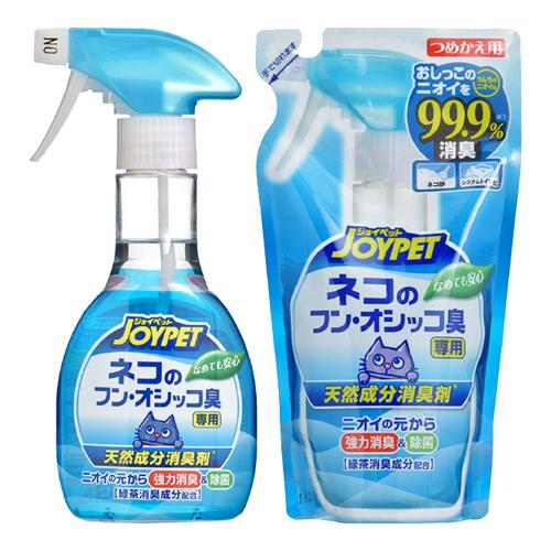 【寵物王國】日本寵倍家-貓用消臭劑(尿後排泄專用)270ml