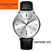 【萬年鐘錶】Giorgio Fedon 1919義大利工藝 VINTAGE VIII 白x銀x黑皮帶 GFBU002
