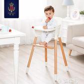 蒂愛進口實木餐椅兒童餐椅多功能寶寶餐椅嬰兒餐椅座椅 出口歐洲 igo全館免運