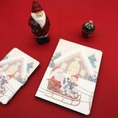 圣誕ipadmini新版air2pro9.7保護套殼輕薄 萬客居