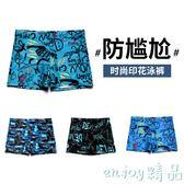 【618好康又一發】男生游泳褲 平角時尚成人游泳褲套裝
