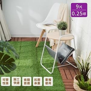 樂嫚妮 塑木地板/施工/陽台/ 戶外 30x30cm 9入 0.25坪淺紅