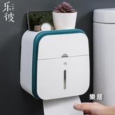 衛生間面紙盒 廁所衛生紙置物架壁掛式抽紙盒免打孔創意防水面紙架【快速出貨】