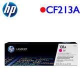 HP 131A/CF213A 原廠碳粉匣 洋紅