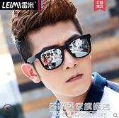 2020新款復古墨鏡男士太陽鏡潮流偏光鏡釣魚駕駛開車專用司機眼鏡 名購新品