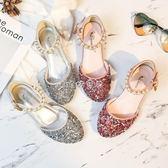 皮鞋 兒童公主鞋高跟小公主女童水晶鞋包頭皮鞋子2018新款韓版軟底單鞋 珍妮寶貝