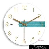 掛鐘 鐘錶掛鐘客廳創意北歐式時鐘臥室現代簡約田園家用個性靜音石英鐘T 6色快速出貨