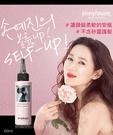 【2wenty6ix】韓國 Jennyhouse [孫藝珍代言] 水解角蛋白水凝修復護髮安瓶