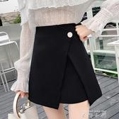 a字半身裙女2020新款時尚高腰不規則包臀裙開叉一步裙黑色短裙褲
