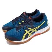 Asics 排球鞋 Gel-Rocket 9 藍 黃 膠底 運動鞋 男鞋 排羽球鞋 【ACS】 1071A030400
