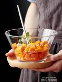 日式透明沙拉碗 玻璃色拉碗拉面碗湯碗水果甜品蔬菜碗大號料理碗 依凡卡時尚