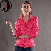 JORDON 橋登 JD439-粉桃 女超輕羽絨夾克 輕量化羽絨衣/可收納羽絨衣/保暖羽絨外套
