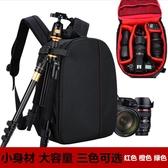 佳能尼康專業單反相機包多功能後背攝影包77d700d200d80d750d背包 MKS小宅女