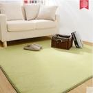 幸福居*維科家紡 現代簡約滿鋪珊瑚絨地毯臥室房間床邊客廳沙發茶幾地毯(尺寸:180*230CM)