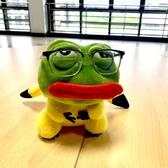 佩佩蛙網紅蛙皮卡蛙龜兒子送女友男朋友禮物沙雕ins玩偶 『優尚良品』YJT