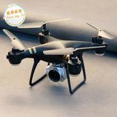 遙控飛機耐摔遙控飛機無人機航拍高清專業四軸飛行器航模型直升玩具兒童jy【好康八八折】