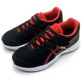 《7+1童鞋》ASICS 亞瑟士 STORMER 2 PS (C812N-001) 輕量透氣 運動鞋 慢跑鞋 5173 黑色