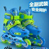 旱冰鞋溜冰鞋兒童全套裝3-5-6-8-10歲直排輪滑鞋旱冰鞋男女初學