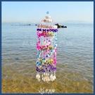 風鈴 大號天然貝殼風鈴掛飾海螺創意女生臥室生日禮物 快速出貨