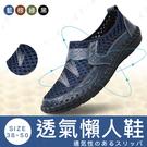 網布鞋49碼休閒鞋健走鞋US13碼運動鞋跑步鞋50碼男鞋加大-綠/藍/棕/黑38-50【AAA4570】預購