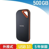 SanDisk Extreme Pro E80 500G  Type-C外接式固態硬碟