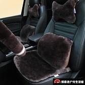 汽車坐墊冬季短毛絨單片三件套冬天座墊單個保暖墊子[探索者戶外生活館]