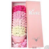 禮物  香皂花束禮盒送女友 創意浪漫表白生日特別禮物 數碼人生