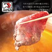 【超值免運】日本近江A5黑毛和牛霜降火鍋肉片2盒組(200公克/1盒)