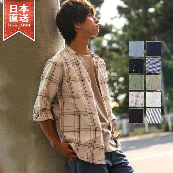 七分袖襯衫 棉麻立領襯衫 10色 ZIP FIVE