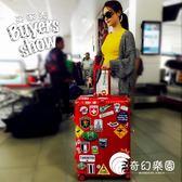 歐美潮牌拉桿箱行李箱貼紙筆記本吉他滑板貼畫旅行箱貼紙防水-奇幻樂園