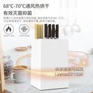 筷子消毒機家用智慧小型刀具消毒架紫外線自動烘干消毒置物架 每日特惠NMS