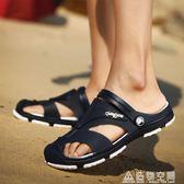 夏季新款包頭涼鞋休閒時尚拖鞋男士外穿沙灘鞋涼拖防滑洞洞鞋