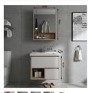 浴镜 北歐輕奢智能實木浴室櫃組合現代簡約...