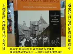 二手書博民逛書店Scotland s罕見Buildings: 3 (Scotti