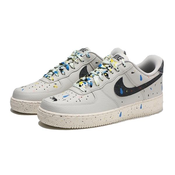 NIKE 休閒鞋 AF1 AIR FORCE 1 PAINT SPLATTER 灰白 皮革 潑漆 男 (布魯克林) CZ0339-001