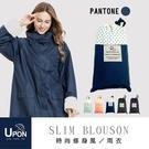 高質感布勞森修身雨衣風衣-深藍色 / 修...