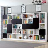 檔案櫃 辦公室大櫃子木質書櫃自由組合簡約資料櫃檔案櫃文件櫃帶門儲物櫃 第六空間 MKS