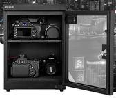 干燥箱電子防潮箱30升鏡頭單反相機攝影器材藥材自動除濕柜FA【衝量大促銷】