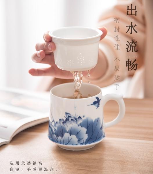 玉柏白瓷過濾杯景德鎮大容量青花瓷茶杯情侶款茶水分離杯泡茶杯帶蓋荷花小號275ml
