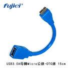 Fujiei 力祥 SU0132 USB...
