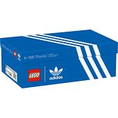 樂高積木 LEGO《 LT10282 》 adidas Originals Superstar / JOYBUS玩具百貨