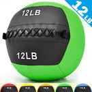 5.4KG舉重量訓練球wall ball...