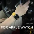 適用蘋果apple watch錶帶iwatch手表時尚腕帶【雲木雜貨】