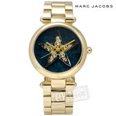 Marc Jacobs / MJ3478 / Dotty 璀璨星芒閃耀晶鑽不鏽鋼手錶 藍綠x鍍金 33mm