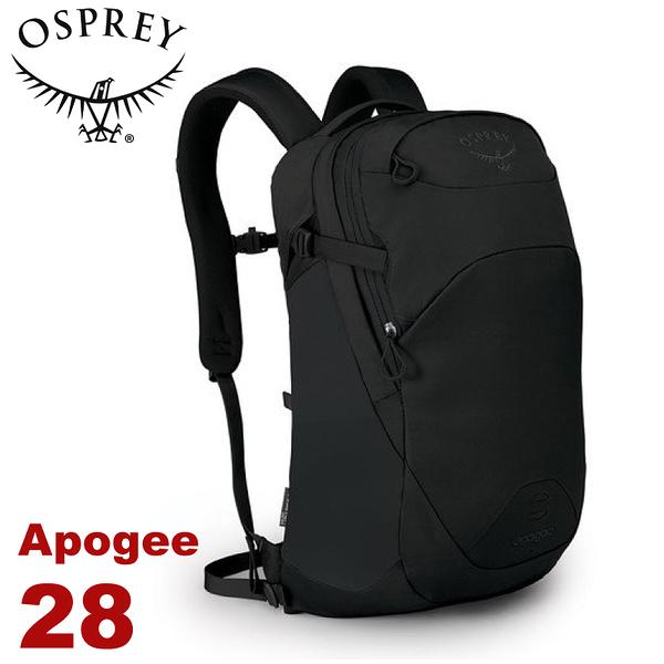 【OSPREY 美國 Apogee 28 男款 後背包《黑》28L】攻頂包/電腦包/筆電包/健行/雙肩背包/通勤背包