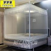 蚊帳拉鏈坐床式蒙古包三開門1.2米1.5加密加厚1.8m床雙人家用